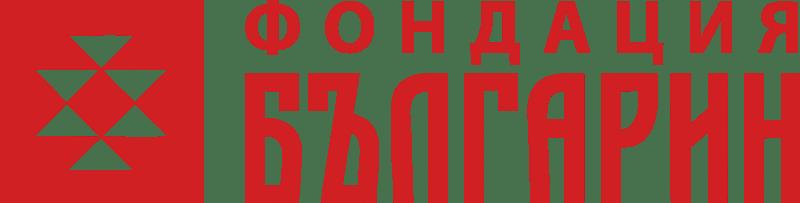Фондация БЪЛГАРИН